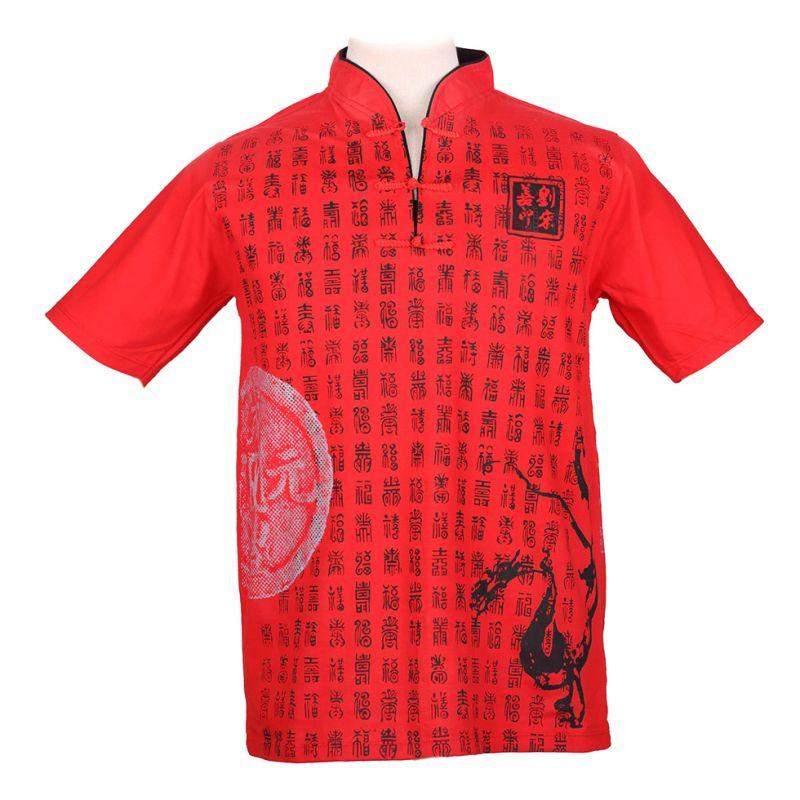 Oriental t-shirt Emperor Pinyin Red